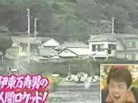 Japońskie teleturnieje...