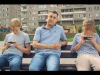 Wyloguj Się!  Przekaz dla Polskiej młodzieży
