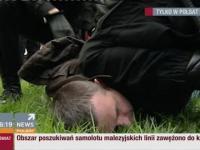 Zamieszki na Placu Zbawiciela