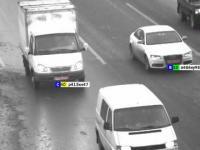 Nowy system radarowy pogromcą kierowców