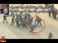 Śmierć kobiety pod stopami Policjantów