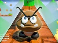 Mario z widoku pierwszej osoby