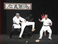 Karate na Wesoło