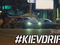 Drift Kijów