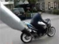 Motocykl po lekkiej modyfikacji