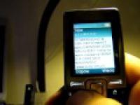 Pusty SMS
