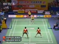 Zacięta partia w badmintona