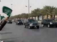 Eskorta króla Arabii Saudyjskiej