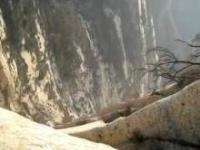 Ścieżka w chińskich górach