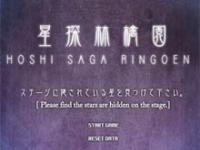 Hoshi Saga Ringoen