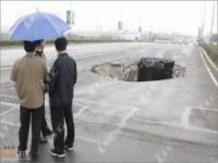Wielka dziura w chińskim moście