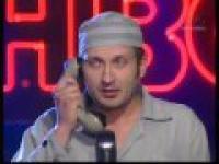 KMN Telefon z więzienia