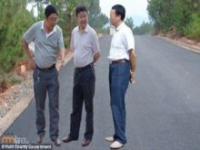 Chińska propaganda czy Photoshop?