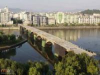 Wyburzenie mostu