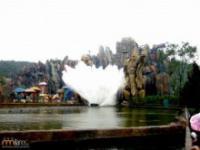 Chiński tematyczny park