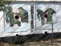 Najszczęśliwsze miejsce w Korei Północnej