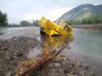 Syberyjska przeprawa przez płytki bród