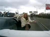Agresywna pasażerka