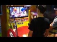 Japoński automat do gry
