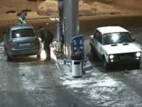 Panika na stacji benzynowej