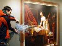 Muzeum iluzji optycznej