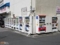 Japonia - kraj automatów