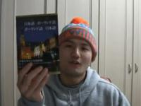Kupiłem słownik języka polskiego