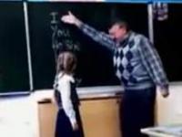 Niespodzianka dla nerwowego nauczyciela