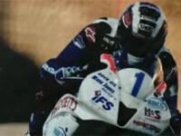Wspaniały wyścig, wspaniali motocykliści