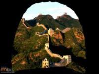 Spojrzenie na Wielki Mur Chiński