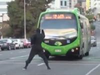 Straszny miejski ninja