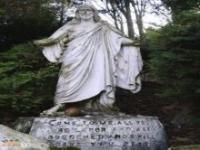 Opuszczony park o tematyce biblijnej