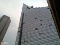 Opuszczony wieżowiec domem dla wielu ludzi
