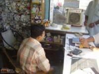 Jak wygląda apteka w Indiach?
