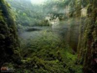 Ogromna jaskinia w Chinach