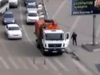 Śmieciarka rozjeżdża kobietę