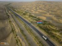 Najdłuższa droga przez pustynię