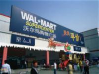 Co można kupić w chińskim Walmarcie?