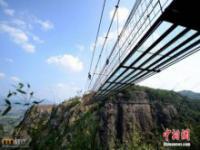 Najstraszniejszy wiszący most