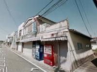 Amazing Places on Google Maps ★Fukushima-Ghost Town★
