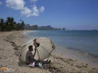 Bezdomni na Hawajach