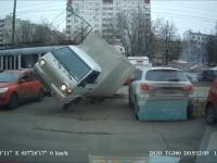 Uważaj, gdzie parkujesz