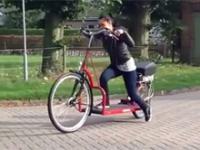 Rower dla ludzi wolących chodzić niż pedałować