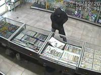 Włamanie do sklepu jubilerskiego w Bielsku Podlaskim. Poszukiwany Sprawca!