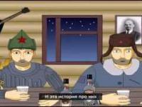 We Love Russia - Na Zdrowie