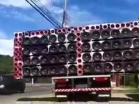 Prawie 50.000 WAT w imprezowym bas-busie