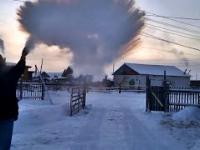 -56°C od Yakutsk do Oymyakon w zimę