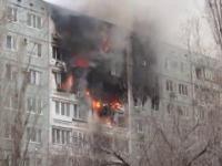 Pożar Bloku Po Wybuchu Butli z Gazem