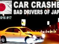 JAPAN CAR CRASHES & BAD DRIVERS