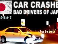 JAPAN CAR CRASHES & BAD DRIVERS